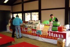 梅関連製品の販売